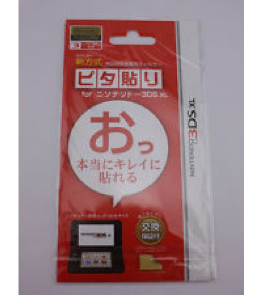 Nintendo 3DS XL / LL Screen Protector Protective Filter LCD Film Guard